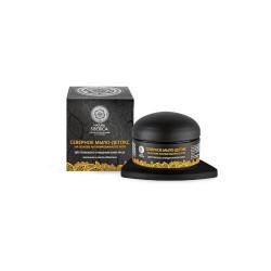 Jabón Negro Nórdico Detox 120 gr, Natura Siberica